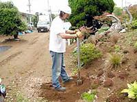 施工方法 直接地面に施工する