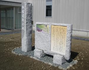 オーダータイル オーダー壁紙 製作事例 モニュメント